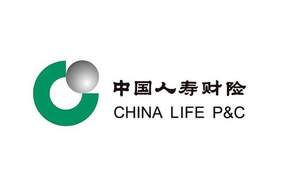 """""""北京人寿""""获颁商标注册证书,在保险相关领域发展可期!石狮商标代理人考试"""